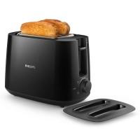 Prajitor de paine Philips HD2582/90, 900 W, 2 felii, functie decongelare, functie reincalzire, oprire automata, buton anulare, 8 trepte putere, negru