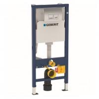 Rezervor apa, incastrat, Geberit Duofix 458.119.21.1, placa de actionare inclusa, 50 x 114.2 cm
