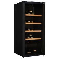 Racitor pentru vin Studio Casa SCW89, 4 rafturi din lemn + metal, 214 litri, capacitate 89 sticle, iluminare Led, usa reversibila, negru, 124.2 x 55 x 58 cm