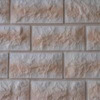 Piatra decorativa, interior / exterior, Modulo Building Flamme, beige deschis, 0.73 mp