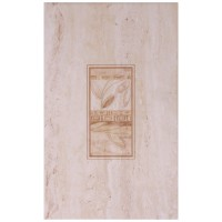 Decor faianta baie / bucatarie Creta Crema lucios 25 x 40 cm