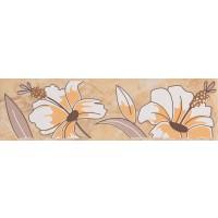 Brau faianta Pisa 2502-0855 orange lucios 6 x 20 cm
