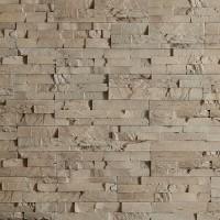 Piatra decorativa, interior / exterior, Modulo Opale Grey Sand, gri, 0.5 mp