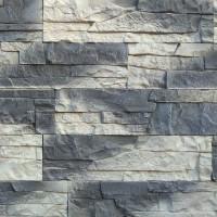 Piatra decorativa, interior / exterior, Basel 10, alb + negru, 0.5 mp