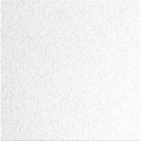 Tavan casetat Rigips Casobianca A, gips carton, muchie dreapta, 600 x 600 x 8 mm (3,6 mp/cutie)