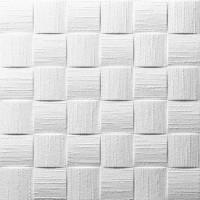 Tavan fals decorativ, polistiren expandat, F Dublin, clasic, alb, 50 x 50 x 0.8 cm