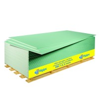 Placa gips carton tip H protectie umiditate Rigips RBI 12.5 x 1200 x 3000 mm