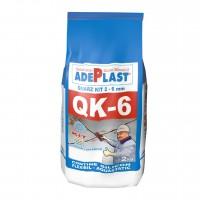 Chit de rosturi gresie si faianta Adeplast Quarz Kit QK - 6, alb, interior / exterior, 2 kg