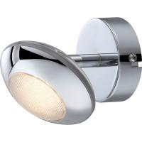 Aplica LED Gilles 56217-1, 5W