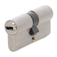 Cilindru siguranta Yale, nichelat, 5 chei amprentate, 30 x 30 mm