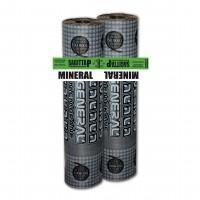 Membrana bituminoasa Sagitta PGR 4 kg / mp, 10 mp / rola