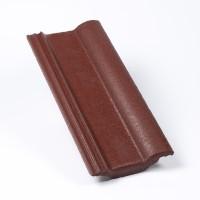 Tigla 1/2 Alpina Clasic, brun roscat, suprafata Protector, 180 x 420 mm