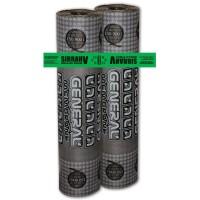 Membrana bituminoasa Sirrah V, cu armatura fibra de sticla ranforsata, 2 kg / mp, 15 mp / rola