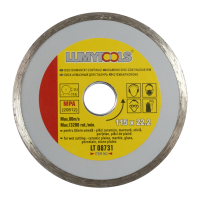Disc diamantat, continuu, pentru debitare placi ceramice / marmura / sticla / piatra, Lumytools LT08731, 115 x 22 x 2 mm