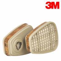Filtru de vapori Marvel A1 3M 6051-S pentru masca / semimasca gama 6000, 2 buc / set