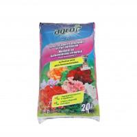 Pamant Agro CS pentru muscate si flori de balcon 20 l
