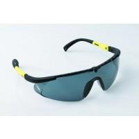 Ochelari de protectie Marvel Veron 501042481995, negru + galben