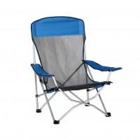 Scaun camping pliant D10066 structura metalica, albastru, 59 x 81 x 88 cm