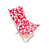 Scaun plaja Sun SGCL-3432, pliabil, metal + material textil, diverse culori, 63 x 32 x 40 cm