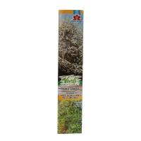 Arbore decorativ Prunus spinosa, H 15 - 25 cm