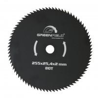 Disc motocoasa pentru tuns iarba, GreenField, otel, 80 dinti, 255 x 2 x 25.4 mm