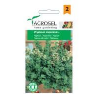 Seminte legume maghiran AS-PG2