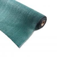 Plasa umbrire Totaltex, HDPE, protectie UV, verde, grad umbrire 95%, 1.5 x 10 m
