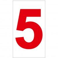 Indicator cifra 5 Sun Prints, autocolant, reflectorizant, rosu, forma dreptunghiulara, 16.5 x 9.4 cm