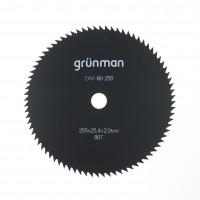Disc motocoasa pentru tuns iarba, Grunman, otel, 80 dinti, D 255 mm, 2 mm