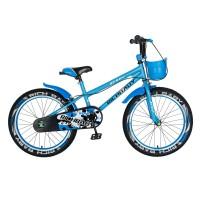 Bicicleta pentru copii Rich Baby R2003A, 20 inch, frane C-Brake, 7-10 ani, albastru