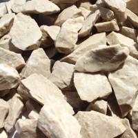 Marmura decorativa naturala sparta Cotswold, crem, interior / exterior, 15 - 25 mm, 20 kg