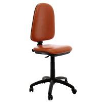 Scaun birou ergonomic Golf, rotativ, imitatie piele 3528, maro