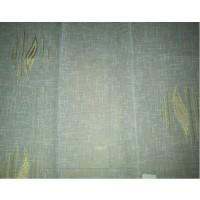 Perdea San 0051 / V103, poliester, fir de plumb, alb + maro, H 280 cm