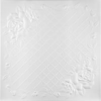 Tavan fals decorativ, polistiren extrudat, C2064, clasic, alb, 50 x 50 x 0.3 cm