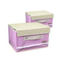 Cutie depozitare pliabila D14, cu capac, carton + panza, 40 x 25 cm, set 2 bucati
