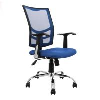 Scaun birou operational Addison, rotativ, mesh, albastru
