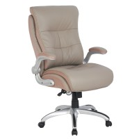 Scaun birou ergonomic HLC-1526L, rotativ, imitatie piele + PVC, bej
