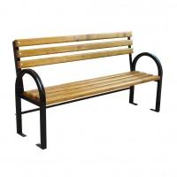 Banca pentru gradina, parc, cu spatar, metal + lemn, pentru 3 persoane, 168 x 41.5 x 44 / 90 cm, Magnolia