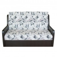 Canapea extensibila 2 locuri Lyon, cu lada, wenge + imprimeu ziar, 145 x 90 x 97 cm, 1C