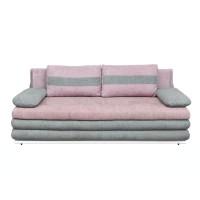 Canapea extensibila 3 locuri Kairo, cu lada, roz + gri, 210 x 112 x 80 cm, 2C