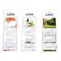 Calendar magnetic 2021, Arhi Design, spira dubla, 8.5 x 23.5 cm, modele diferite