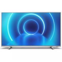 Televizor LED Smart Philips 43PUS7555/12, diagonala 108 cm, Ultra HD / 4K, sistem operare Saphi, procesor P5 Perfect Picture, HDR 10+, Dolby Vision, Dolby Atmos, argintiu