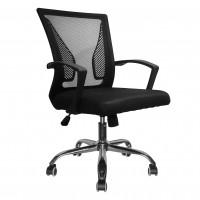 Scaun birou operational ZA-CHR9501-1, rotativ, mesh, negru