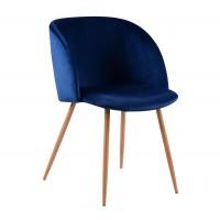 Scaun bucatarie / living fix Ynez, tapitat, metal stejar + textil albastru inchis