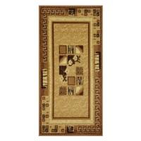 Covor living / dormitor Carpeta Berber 04491-20224 polipropilena BCF dreptunghiular crem 133 x 200 cm
