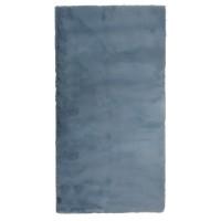 Covor living / dormitor Wuhan Chip Pes 7050 poliester dreptunghiular albastru 120 x 180 cm