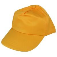 Sapca baseball Gantex ES35, galben, bumbac