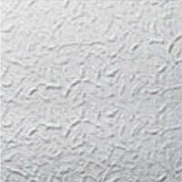 Tavan fals decorativ din polistiren F Paris clasic alb 50 x 50 cm