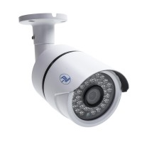 Camera supraveghere PNI House AHD40(4MP) IP66