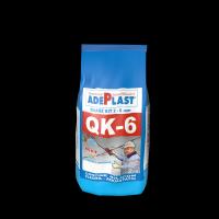 Chit de rosturi gresie si faianta Adeplast Quarz Kit QK - 6,  albastru deschis interior, 2 kg